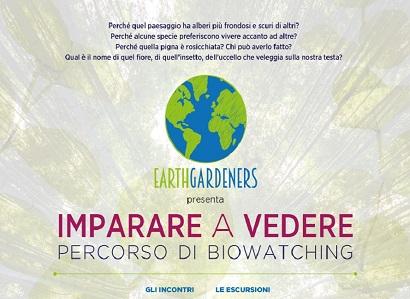 IMPARARE A VEDERE - PERCORSO DI BIOWATCHING
